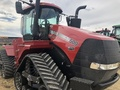 2018 Case IH 500 QUAD TRACK 175+ HP