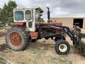 1968 International Harvester 856 40-99 HP