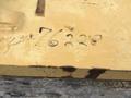 2012 John Deere short drawbar for 9020SRS Miscellaneous
