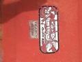 Reese 3100 Disk Mower
