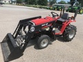 1994 Massey Ferguson 1220 Lawn and Garden