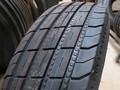 2019 Gladiator 225/75R15 Wheels / Tires / Track