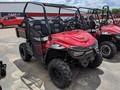 2019 Mahindra RETRIEVER 750 ATVs and Utility Vehicle