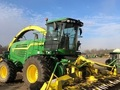 John Deere 7780 Self-Propelled Forage Harvester