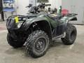 Honda TRX250 Recon ATVs and Utility Vehicle