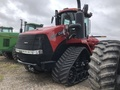 2017 Case IH 580 Miscellaneous