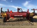 2019 New Holland HAYBINE 16HS Forage Harvester Head