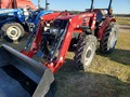 2017 Case IH Farmall 60A 40-99 HP