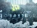 2013 JCB 520-50 Telehandler