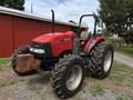 2012 Case IH Farmall 95 40-99 HP