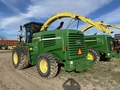 2007 John Deere 7700 Self-Propelled Forage Harvester