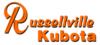 Srp russellville kubota logo